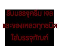 service-banner-01