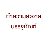 service-banner-02