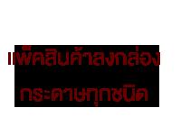 service-banner-03