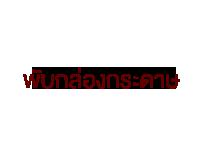 service-banner-04