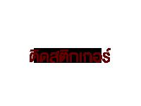 service-banner-05