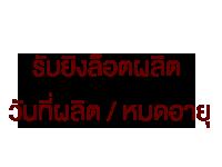 service-banner-07